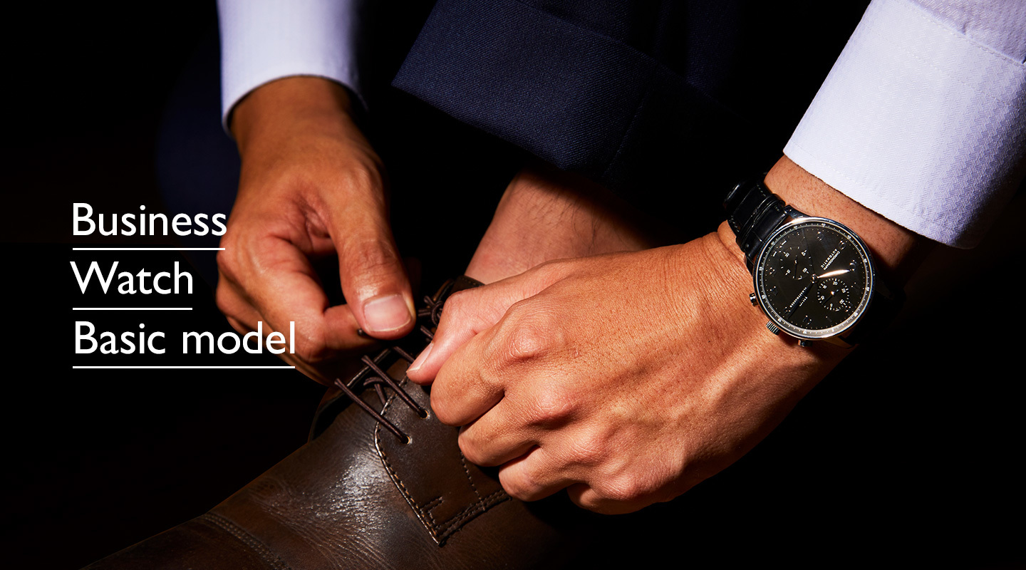 Business Watch Basic model